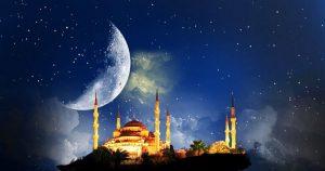 MUSLIM PERCEPTION OF ISLAM